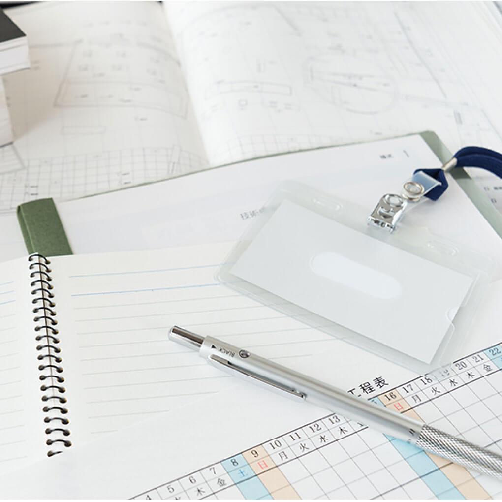 管理業務を軽減し業務効率をアップ